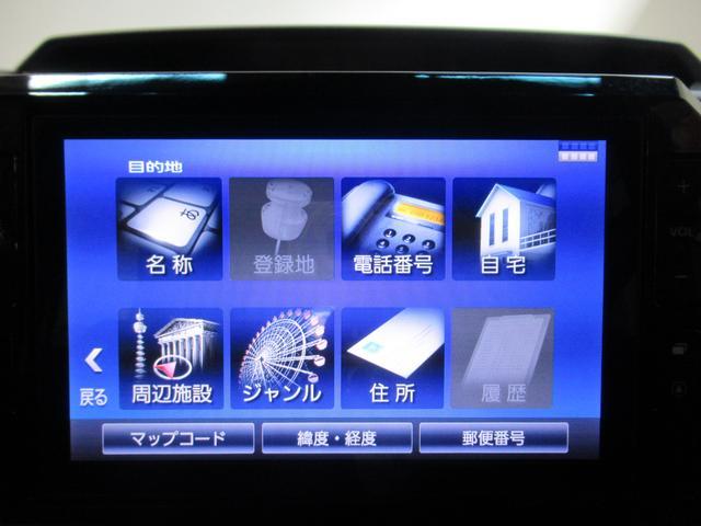 Lレジャーエディション SA2 両側パワースライドドア オートライト キーフリー アイドリングストップ USB入力端子(26枚目)