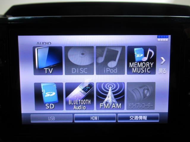 Lレジャーエディション SA2 両側パワースライドドア オートライト キーフリー アイドリングストップ USB入力端子(27枚目)