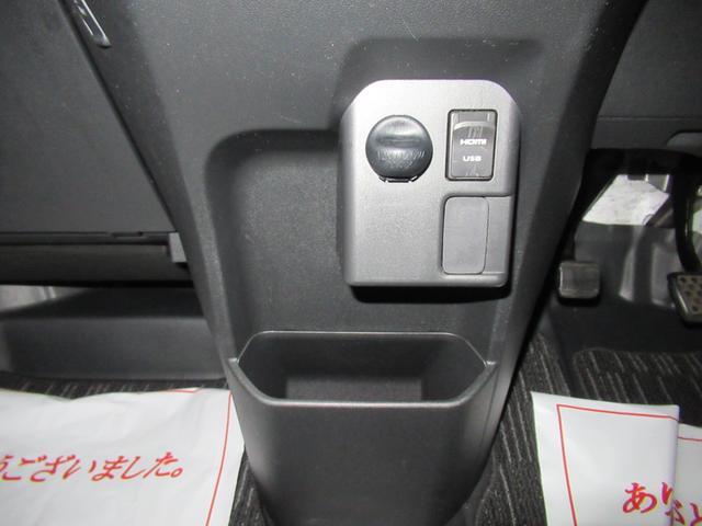 Lレジャーエディション SA2 両側パワースライドドア オートライト キーフリー アイドリングストップ USB入力端子(33枚目)