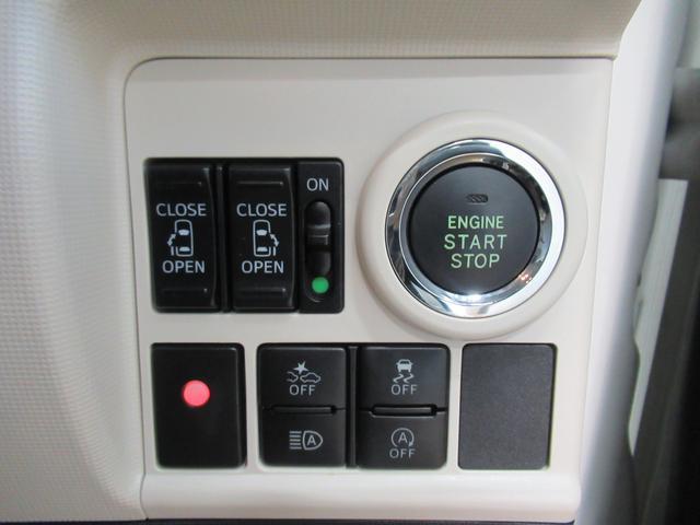 Gメイクアップ SA3 両側パワースライドドア オートライト キーフリー アイドリングストップ USB入力端子(16枚目)