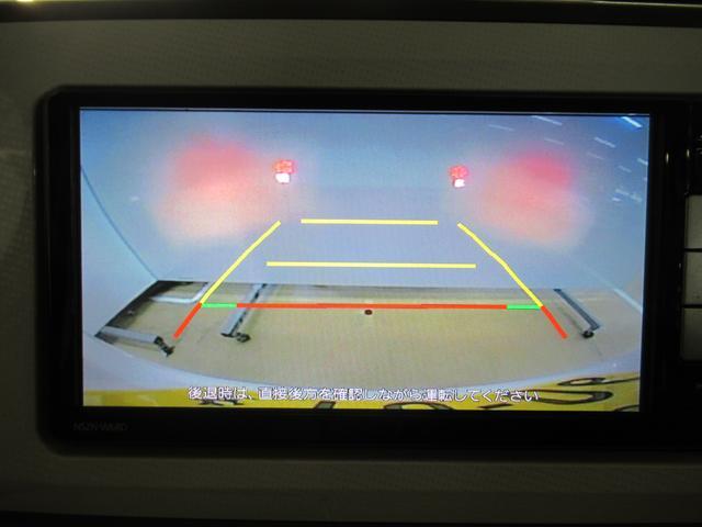 Gメイクアップ SA3 両側パワースライドドア オートライト キーフリー アイドリングストップ USB入力端子(19枚目)