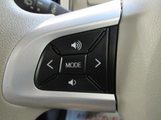 Gメイクアップ SA3 両側パワースライドドア オートライト キーフリー アイドリングストップ USB入力端子(23枚目)