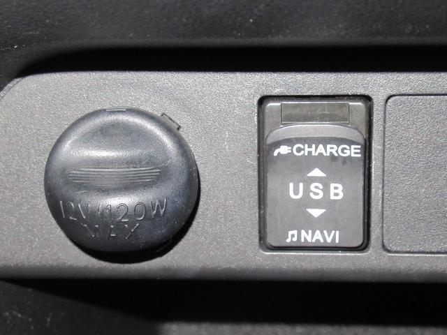 Gメイクアップ SA3 両側パワースライドドア オートライト キーフリー アイドリングストップ USB入力端子(25枚目)