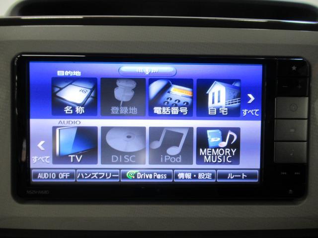 Gメイクアップ SA3 両側パワースライドドア オートライト キーフリー アイドリングストップ USB入力端子(26枚目)