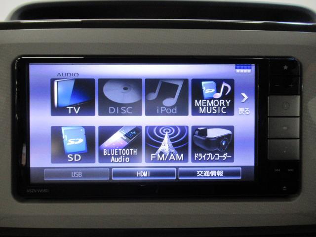 Gメイクアップ SA3 両側パワースライドドア オートライト キーフリー アイドリングストップ USB入力端子(28枚目)