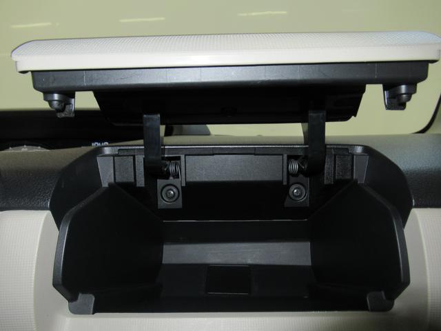 Gメイクアップ SA3 両側パワースライドドア オートライト キーフリー アイドリングストップ USB入力端子(31枚目)