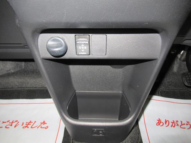 Gメイクアップ SA3 両側パワースライドドア オートライト キーフリー アイドリングストップ USB入力端子(34枚目)