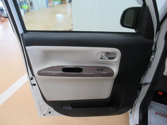 Gメイクアップ SA3 両側パワースライドドア オートライト キーフリー アイドリングストップ USB入力端子(49枚目)