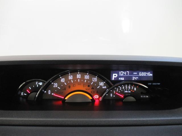 Gメイクアップ SA3 両側パワースライドドア オートライト キーフリー アイドリングストップ USB入力端子(54枚目)
