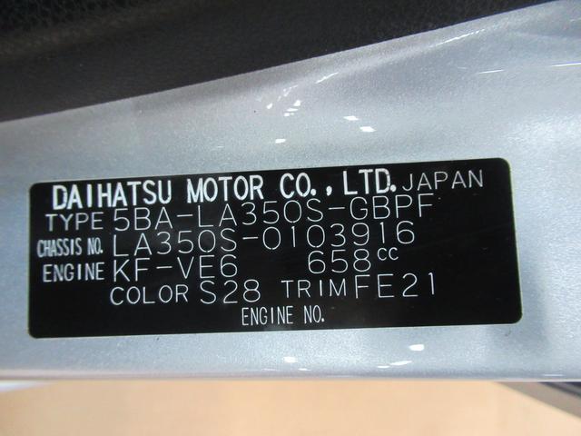 G SA3 シートヒーター オートライト キーフリー アイドリングストップ(11枚目)