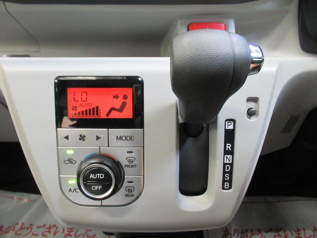 G SA3 シートヒーター オートライト キーフリー アイドリングストップ(19枚目)