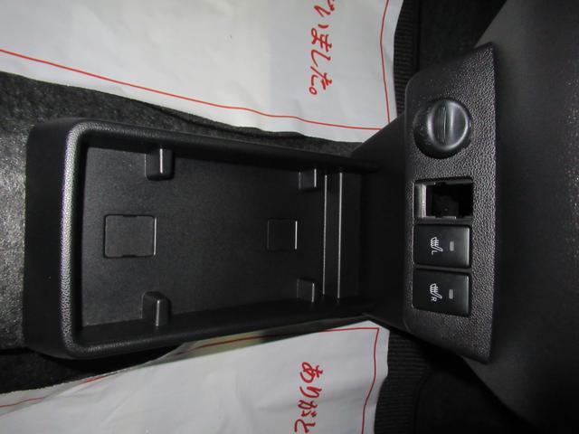 G SA3 シートヒーター オートライト キーフリー アイドリングストップ(27枚目)
