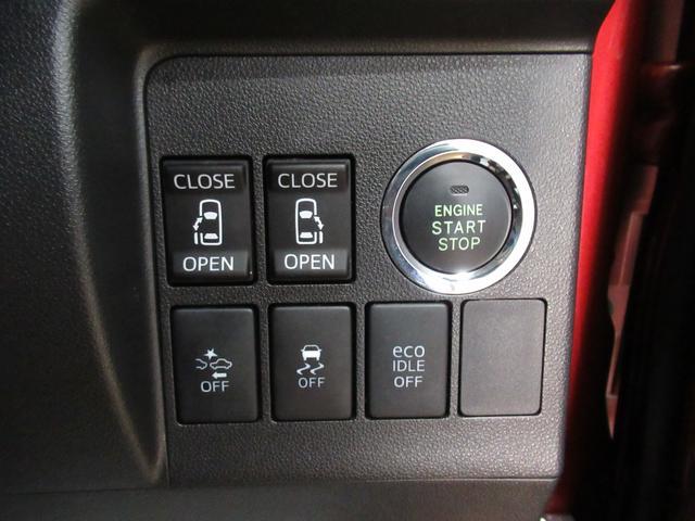 カスタムRSトップエディション SA2 両側パワースライドドア オートライト キーフリー アイドリングストップ USB入力端子(15枚目)