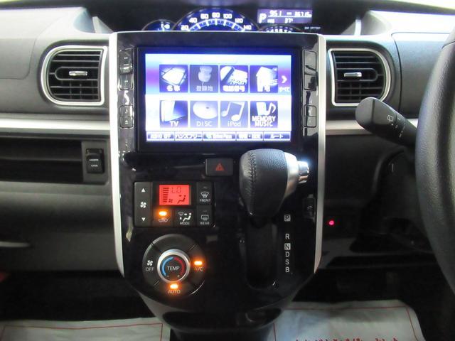 カスタムRSトップエディション SA2 両側パワースライドドア オートライト キーフリー アイドリングストップ USB入力端子(17枚目)