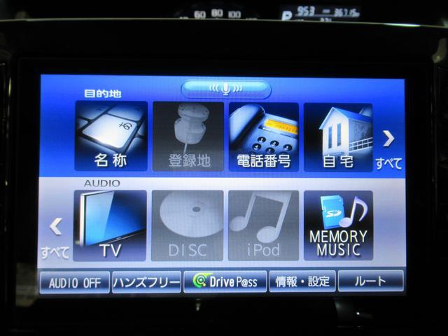 カスタムRSトップエディション SA2 両側パワースライドドア オートライト キーフリー アイドリングストップ USB入力端子(25枚目)