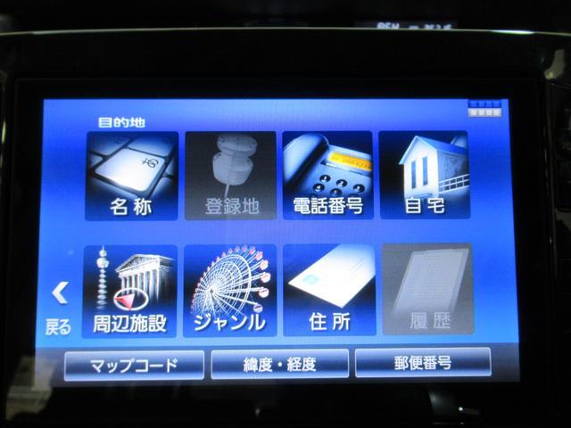 カスタムRSトップエディション SA2 両側パワースライドドア オートライト キーフリー アイドリングストップ USB入力端子(26枚目)