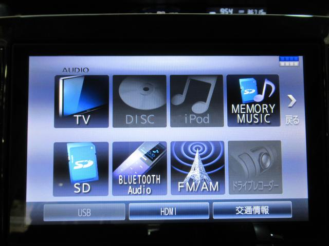 カスタムRSトップエディション SA2 両側パワースライドドア オートライト キーフリー アイドリングストップ USB入力端子(27枚目)
