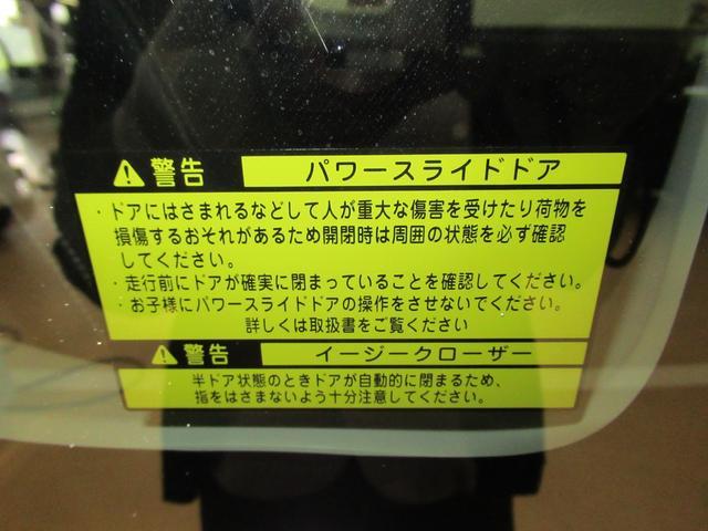 カスタムRSトップエディション SA2 両側パワースライドドア オートライト キーフリー アイドリングストップ USB入力端子(40枚目)