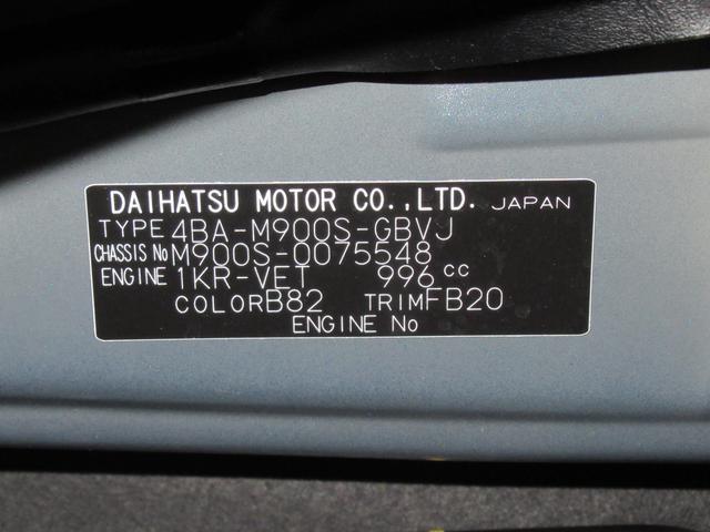 カスタムGターボ ドライブレコーダー 両側パワースライドドア オートライト キーフリー アイドリングストップ アップグレードパック2 CDチューナー(11枚目)