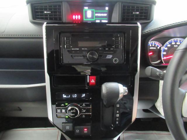 カスタムGターボ ドライブレコーダー 両側パワースライドドア オートライト キーフリー アイドリングストップ アップグレードパック2 CDチューナー(19枚目)