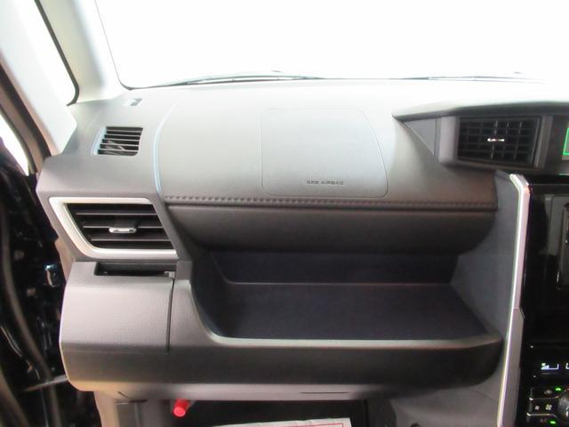 カスタムGターボ ドライブレコーダー 両側パワースライドドア オートライト キーフリー アイドリングストップ アップグレードパック2 CDチューナー(28枚目)