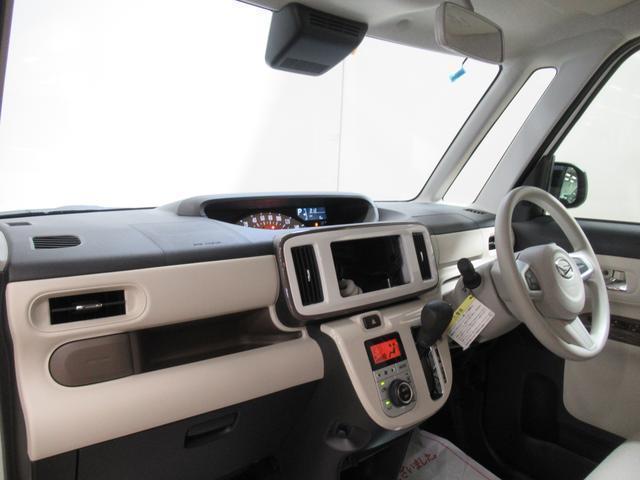 Xメイクアップリミテッド SA3 両側パワースライドドア オートライト キーフリー アイドリングストップ アップグレードパック2(15枚目)