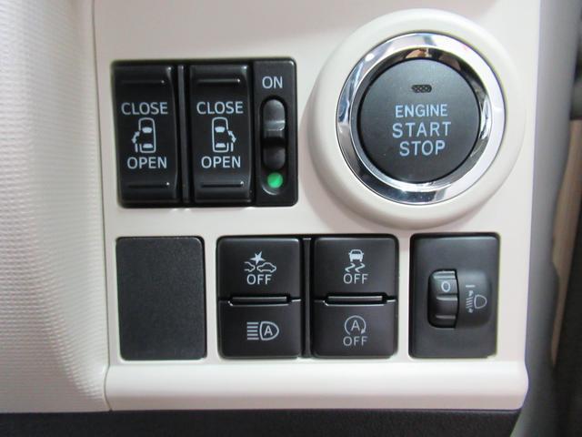 Xメイクアップリミテッド SA3 両側パワースライドドア オートライト キーフリー アイドリングストップ アップグレードパック2(16枚目)