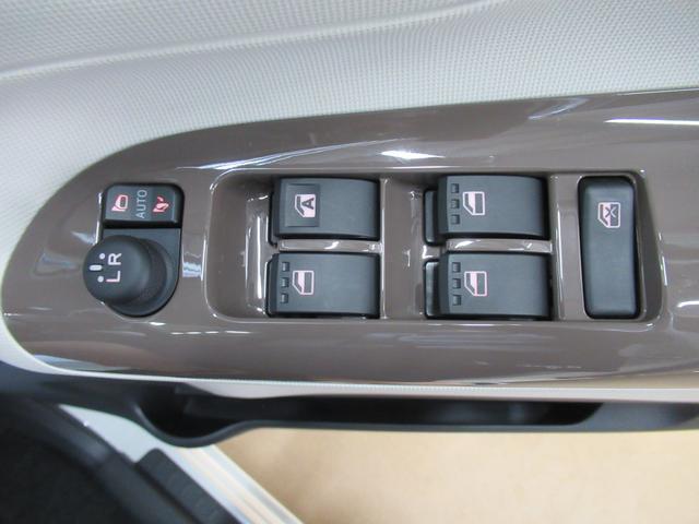 Xメイクアップリミテッド SA3 両側パワースライドドア オートライト キーフリー アイドリングストップ アップグレードパック2(17枚目)