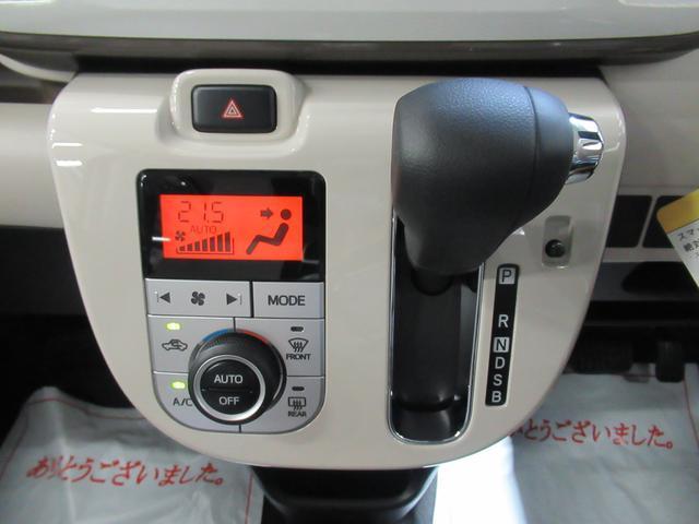 Xメイクアップリミテッド SA3 両側パワースライドドア オートライト キーフリー アイドリングストップ アップグレードパック2(19枚目)