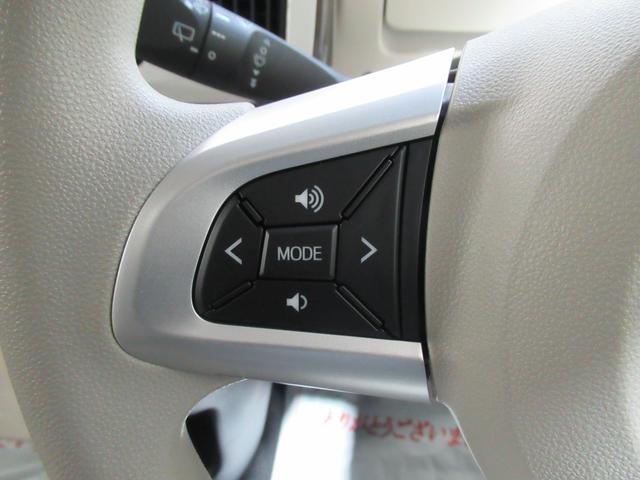 Xメイクアップリミテッド SA3 両側パワースライドドア オートライト キーフリー アイドリングストップ アップグレードパック2(23枚目)
