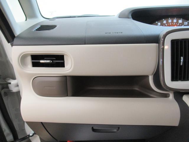 Xメイクアップリミテッド SA3 両側パワースライドドア オートライト キーフリー アイドリングストップ アップグレードパック2(25枚目)