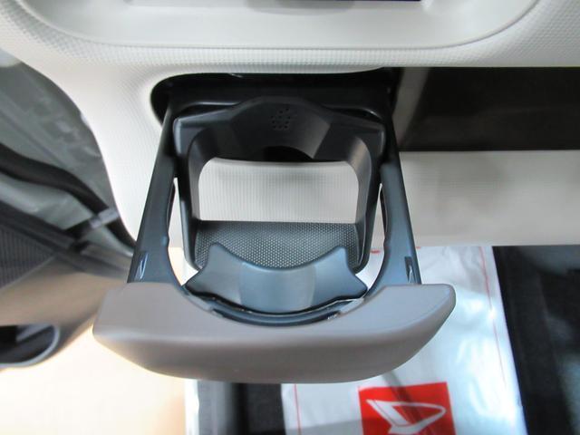 Xメイクアップリミテッド SA3 両側パワースライドドア オートライト キーフリー アイドリングストップ アップグレードパック2(27枚目)