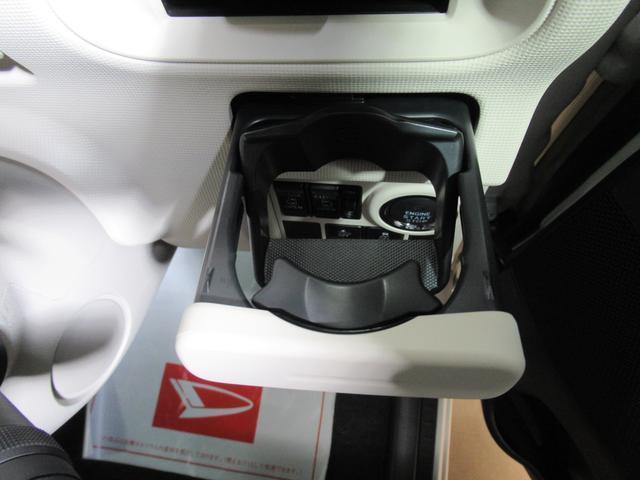 Xメイクアップリミテッド SA3 両側パワースライドドア オートライト キーフリー アイドリングストップ アップグレードパック2(28枚目)