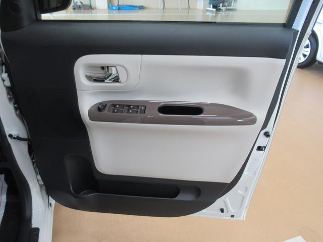 Xメイクアップリミテッド SA3 両側パワースライドドア オートライト キーフリー アイドリングストップ アップグレードパック2(44枚目)
