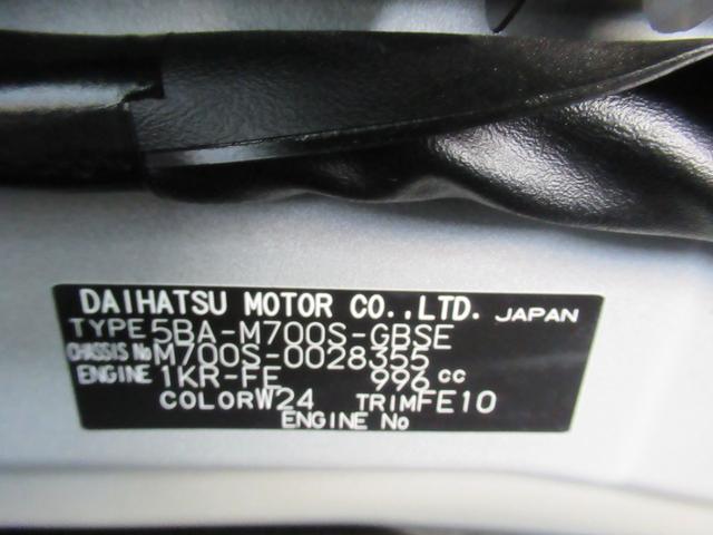 スタイル SA3 ドライブレコーダー オートライト キーフリー アイドリングストップ アップグレードパック CDチューナー(11枚目)