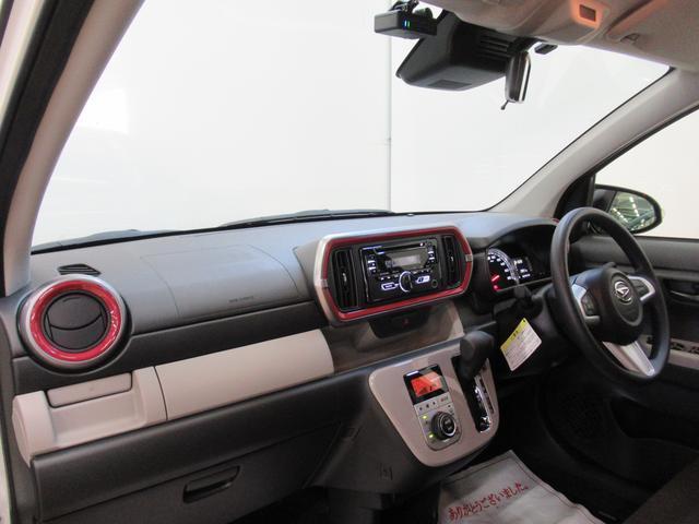 スタイル SA3 ドライブレコーダー オートライト キーフリー アイドリングストップ アップグレードパック CDチューナー(15枚目)