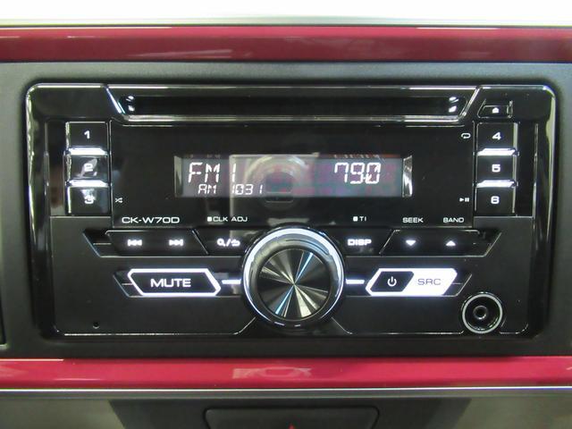 スタイル SA3 ドライブレコーダー オートライト キーフリー アイドリングストップ アップグレードパック CDチューナー(25枚目)