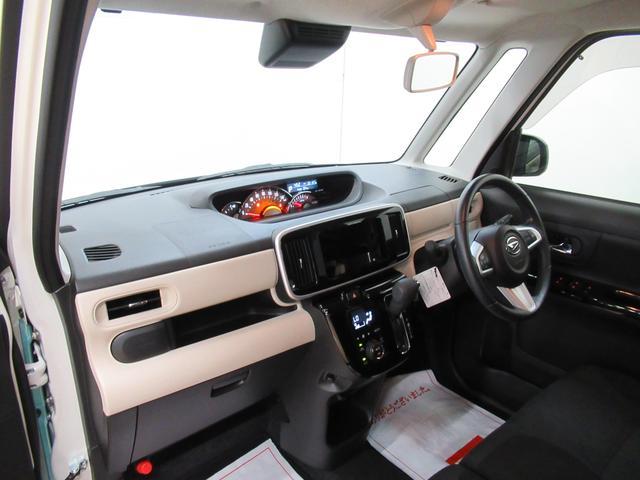 Gブラックインテリアリミテッド SA3 両側パワースライドドア オートライト キーフリー アイドリングストップ(15枚目)