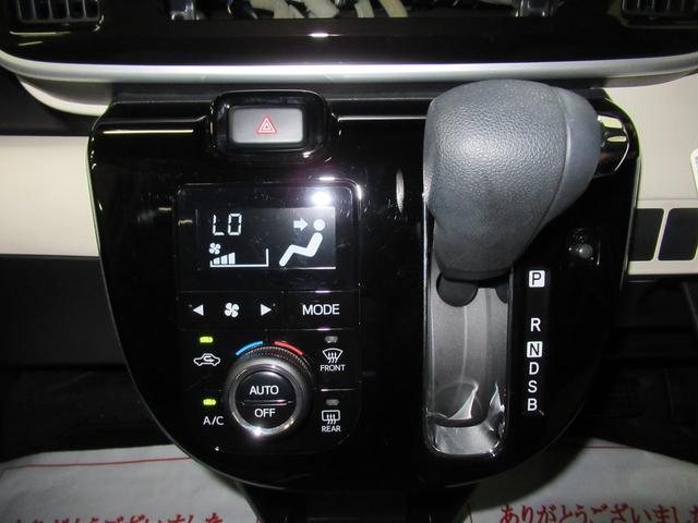 Gブラックインテリアリミテッド SA3 両側パワースライドドア オートライト キーフリー アイドリングストップ(18枚目)