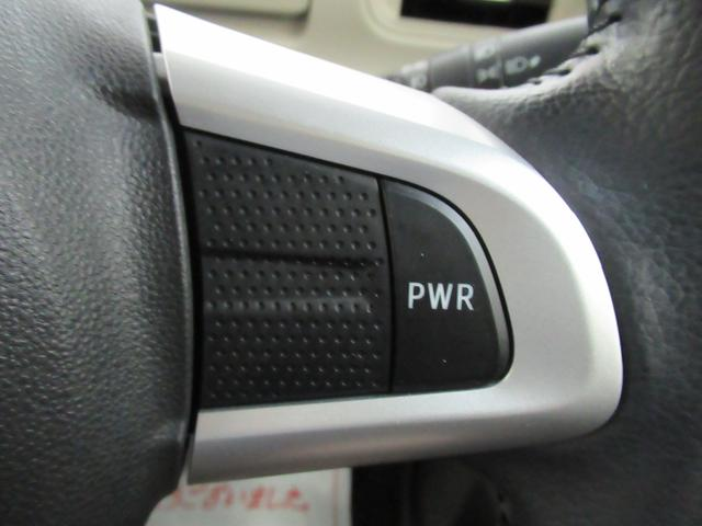 Gブラックインテリアリミテッド SA3 両側パワースライドドア オートライト キーフリー アイドリングストップ(26枚目)