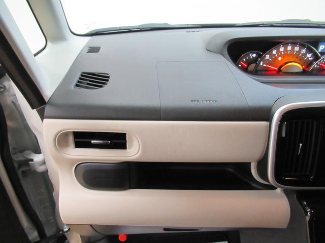 Gブラックインテリアリミテッド SA3 両側パワースライドドア オートライト キーフリー アイドリングストップ(28枚目)