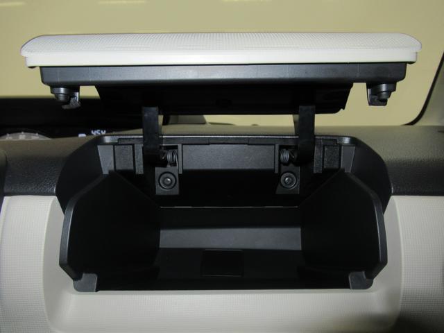 Gブラックインテリアリミテッド SA3 両側パワースライドドア オートライト キーフリー アイドリングストップ(29枚目)