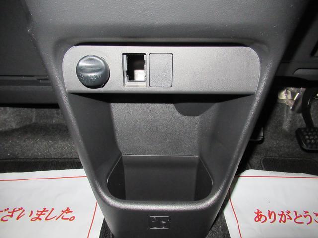 Gブラックインテリアリミテッド SA3 両側パワースライドドア オートライト キーフリー アイドリングストップ(32枚目)