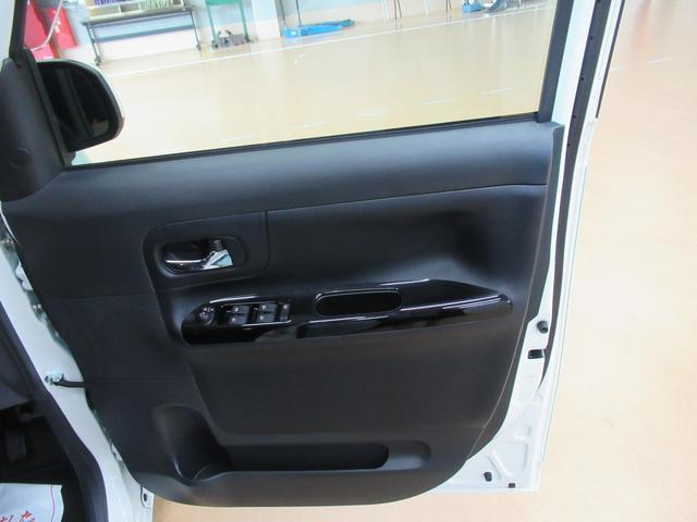 Gブラックインテリアリミテッド SA3 両側パワースライドドア オートライト キーフリー アイドリングストップ(43枚目)