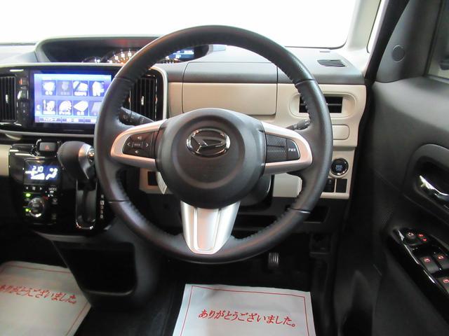 GブラックアクセントVS SA3 パノラマモニター 8インチナビ ドライブレコーダー 両側パワースライドドア シートヒーター USB入力端子 Bluetooth オートライト キーフリー アイドリングストップ アップグレードパック2(14枚目)