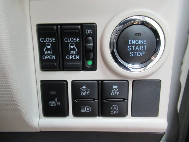 GブラックアクセントVS SA3 パノラマモニター 8インチナビ ドライブレコーダー 両側パワースライドドア シートヒーター USB入力端子 Bluetooth オートライト キーフリー アイドリングストップ アップグレードパック2(16枚目)