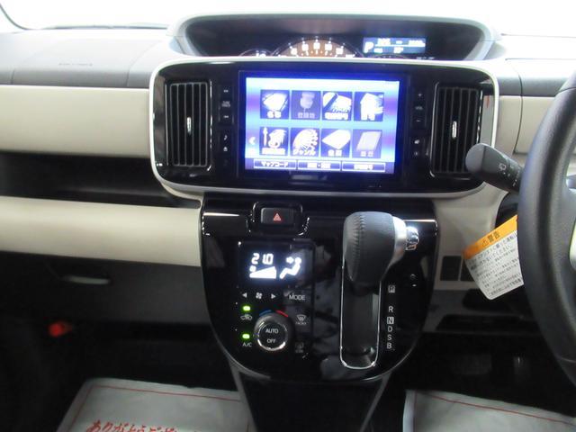GブラックアクセントVS SA3 パノラマモニター 8インチナビ ドライブレコーダー 両側パワースライドドア シートヒーター USB入力端子 Bluetooth オートライト キーフリー アイドリングストップ アップグレードパック2(18枚目)