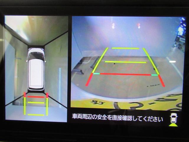 GブラックアクセントVS SA3 パノラマモニター 8インチナビ ドライブレコーダー 両側パワースライドドア シートヒーター USB入力端子 Bluetooth オートライト キーフリー アイドリングストップ アップグレードパック2(19枚目)