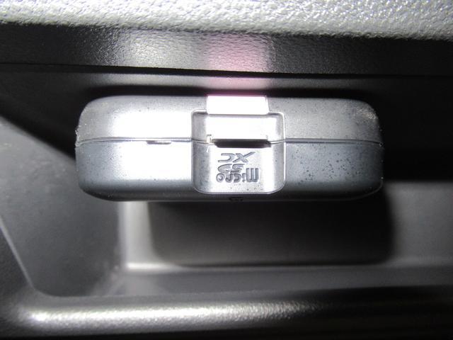 GブラックアクセントVS SA3 パノラマモニター 8インチナビ ドライブレコーダー 両側パワースライドドア シートヒーター USB入力端子 Bluetooth オートライト キーフリー アイドリングストップ アップグレードパック2(27枚目)