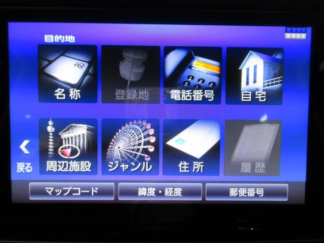 GブラックアクセントVS SA3 パノラマモニター 8インチナビ ドライブレコーダー 両側パワースライドドア シートヒーター USB入力端子 Bluetooth オートライト キーフリー アイドリングストップ アップグレードパック2(29枚目)